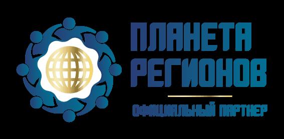 Планета Регионов КФС Кольцова